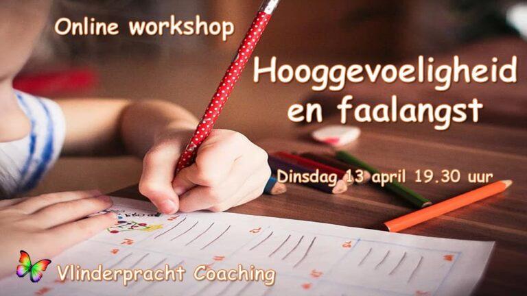 Online workshop: hooggevoeligheid en faalangst